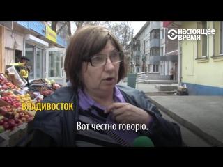 Россияне о пенсии - Если бы не дети, с голоду бы подохла [16_05_2017]