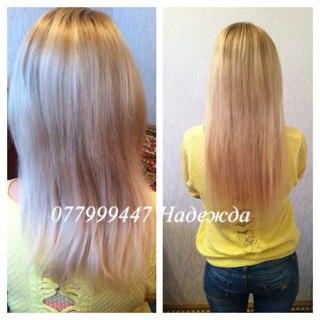Наращивание волос пмр
