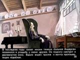 - Андерсен Г.Х. - аудио - Великий сказочник Х. К. Андерсен