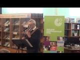 04 апреля 2016 Концерт Виктора Гагина. Часть 2