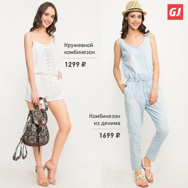 интернет магазин глория джинс доставка по россии