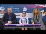 Alina ZAGITOVA FS - 2016 Grand Prix Final