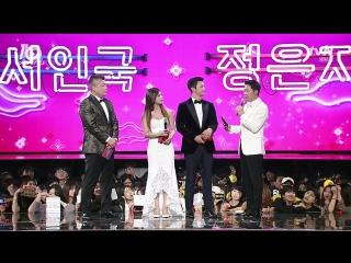[AWARD] A PINK (EunJi) × SEO INGOOK - BEST KISS AWARD (161OO9 tvN
