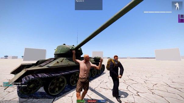 Ивент World of tanks в Arma 3 поздравляем победителей
