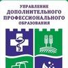 Курсы для АПК, сельского хозяйства, агро-бизнеса