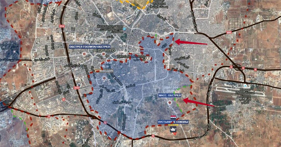 [BIZTPOL] Szíria és Irak - 2. 1jnK62hBVrY