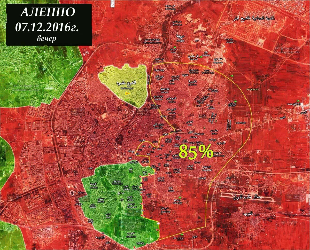 [BIZTPOL] Szíria és Irak - 2. - Page 2 F9po1rdavDU