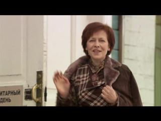 Дальше любовь (2010) мелодрама 04 серия