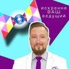 Виталий Макаров — искренне Ваш ведущий