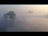 The fog in Jan 2017