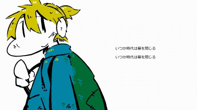 Kagamine Len - Otona no dōkei