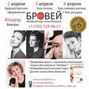 Анна Белкина фото #50