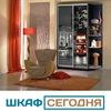 Интернет-магазин мебели в Крыму: Шкаф-Сегодня