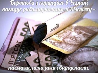 Позиция Президента: военнослужащие должны быть исключены из списка декларируемых лиц, - Райнин - Цензор.НЕТ 384