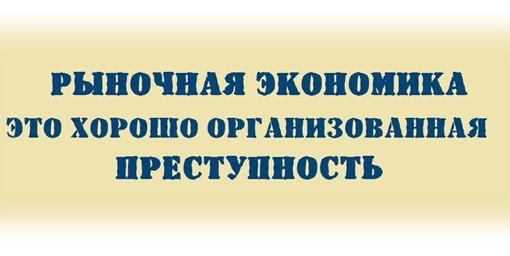 https://pp.userapi.com/c626425/v626425901/c7cf/Pf2mZkmkgMs.jpg