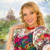 Лена Василёк. Официальная страница