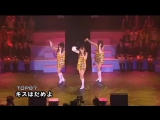 87. Kiss wa Dame yo [AKB48 Request Hour Set List Best 100 2008]