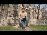 денис стерн - приглашение на вечер сергея жадана (10.04)