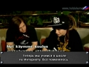 12.09.2007 - Tokio Hotel Interview - MusikkiTV (рус. суб.)