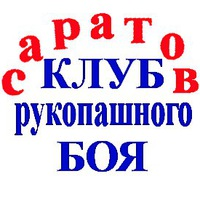 Олег Саратовский