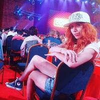 Ксения Кадыркова