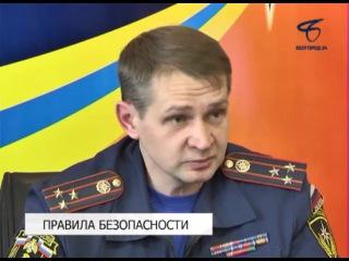 Контролировать безопасность на Крещение в Белгороде будут почти 700 человек