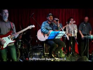 Группа Седьмое Небо (Выкса) в Texas Music House