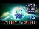 Awesome Thunder 3