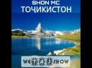 SHON MC — ТОЧИКИСТОН 2016 «NEW HIT» | TOJIKISTON 2016 | weTAJshow