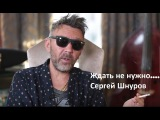 Шнур (Ленинград) - Ниуя вам не дадут