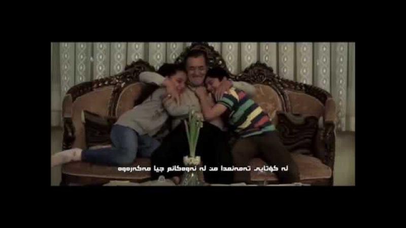 Babak Radmanesh Khasteye Valedain (Фарзандони асри 21 )