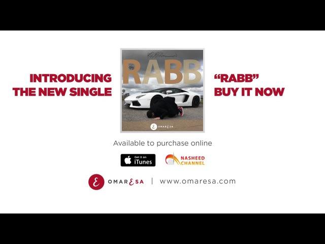 Omar Esa I TUM HI HO | Nasheed | RABB