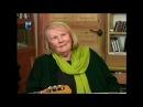 Людмила Иванова, народная артистка РСФСР и Валерий Миляев, бард, лирик среди физиков. Часть 1
