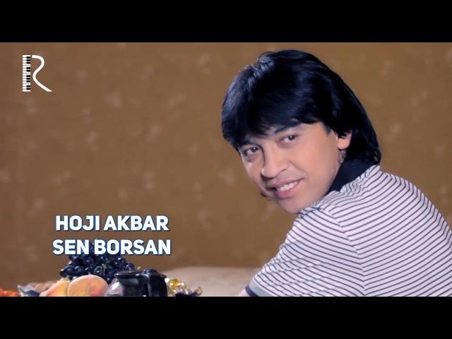 Hoji Akbar - Sen borsan | Хожи Акбар - Сен борсан