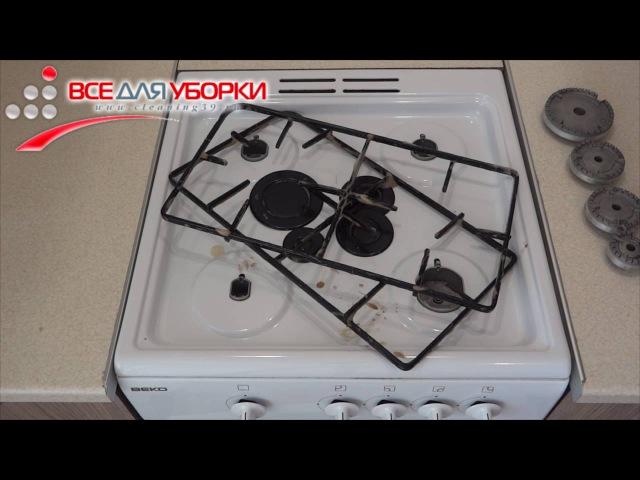 Очистка газовой плиты и стены на кухне от жира при помощи Citrus Degreaser