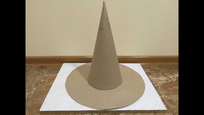 Как сделать конус из картона. Конус для елки. Шляпа волшебника. Шляпа незнайки.
