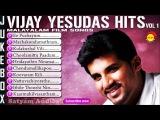 Vijay Yesudas Hits Vol - 1   Evergreen Malayalam Songs