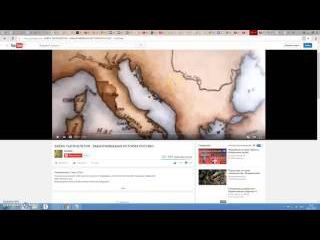 Чандарская плита : скрываемое доказательство древней цивилизации Русов