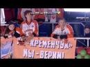 УХЛ. Кривбасс - Кременчук 2:1ОТ 10.09.2016 Обзор матча