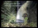 Беседа с Богом, полная версия видео Интервью с Богом