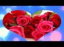 С днем рождения Ирина поздравления красивые в стихах