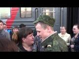 Встреча из армии. Женя Барс Дождись