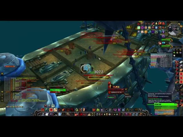 Gunship Armory Icecrown Citadel 25 Normal WotLK 3.3.5a