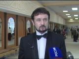 Конкурс имени Валерия Гаврилина стартовал в Вологде