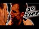 Гей зомби 2007 Короткометражный гей фильм про зомби Ромео и Джульетта отдыхает