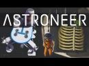 Astroneer СКЕЛЕТ ДИНОЗАВРА Пустынная ПЛАНЕТА прохождение обзор enginegames 5