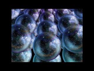 Параллельные Вселенные. Существуют ли они? Квантовая физика. Фильм про космос 04.10.2016
