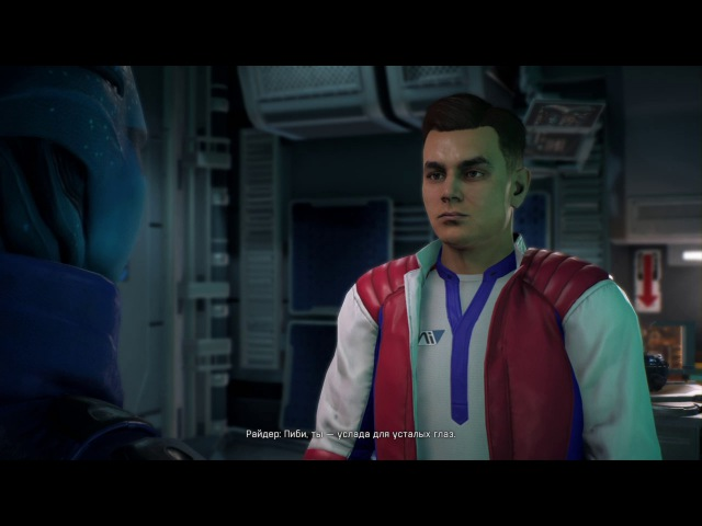 Mass Effect™: Andromeda - Flirting with Peebee