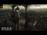 S.T.A.L.K.E.R. Shadow of Chernobyl №61