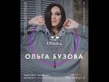 Ольга Бузова - В Клубе ''Облака